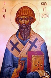 Oración de San Cipriano para limpiarte de brujería.